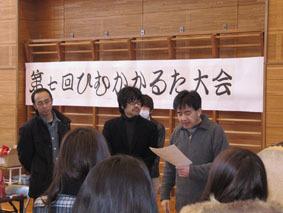 �B新井先生と梅津先生.JPG